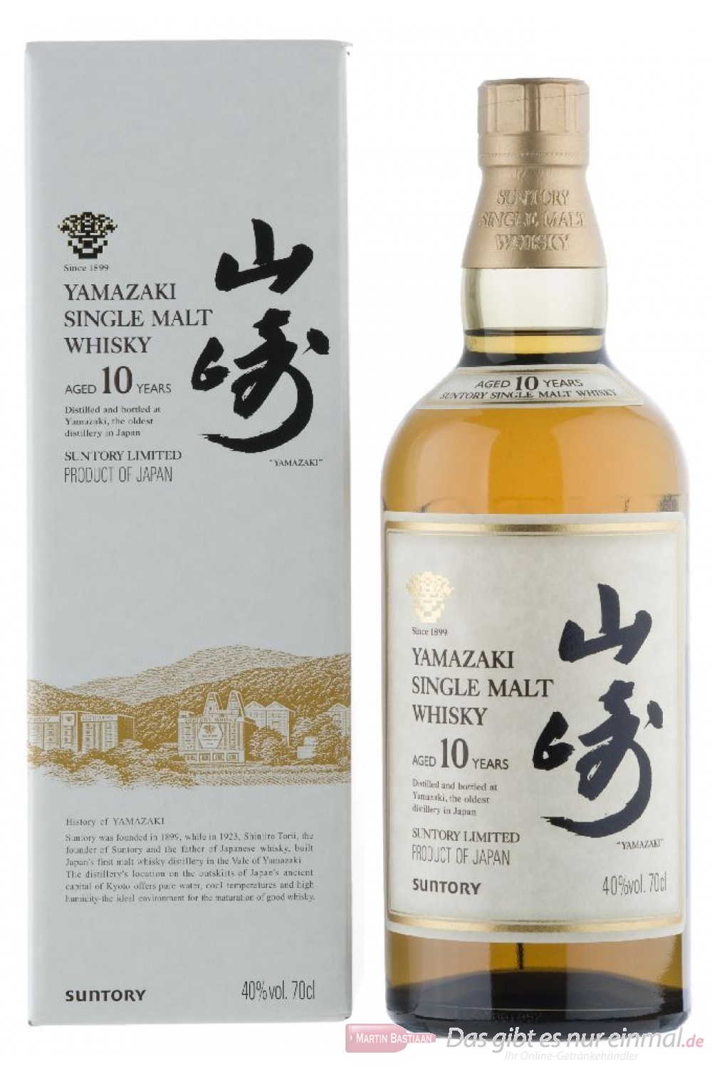 Suntory Yamazaki 10 Years Single Malt Whisky Japan 40% 0,7l Flasche
