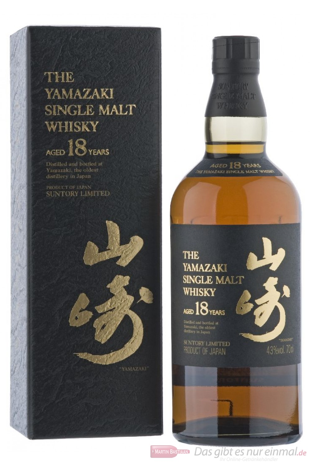 Suntory Yamazaki 18 Years Pure Malt Whiskey Japan 43% 0,7l Flasche