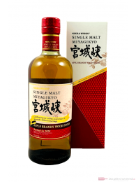 Nikka Miyagikyo Apple Brandy Wood Finish 2020 Japanese Whisky 0,7l