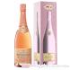 Heidsieck Monopole Rosé Top Brut Champagner in Geschenkverpackung 0,75l